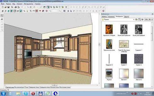 Создание дизайн-проекта мебели