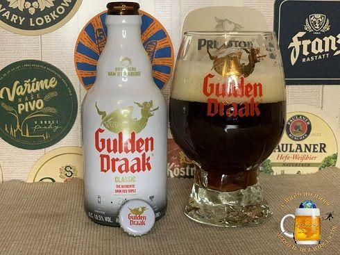 Поощрение лучших сотрудников пивом
