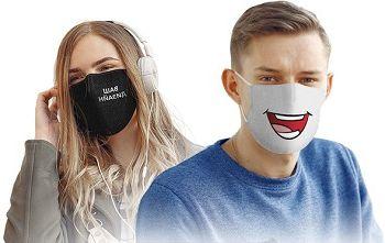 Свой бизнес, производство продажа трехслойных медицинских масок, фото 2