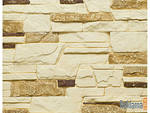 изготовление декоративной плитки и камня для строительных работ
