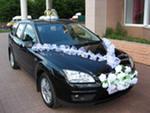 подготовка автомобиля к свадебной церемонии