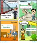 начните свой собственный интернет-комикс. Бизнес идея для аниматоров и художников