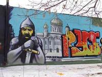 три варианты заработка на граффити