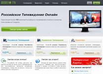 cтартап: все тв-передачи российских телеканалов в записи