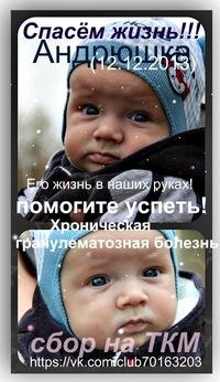 Ярославский Андрей, г. Запорожье, необходима ваша помощь!