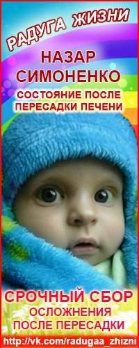 Назар Cимоненко, необходима ваша помощь!